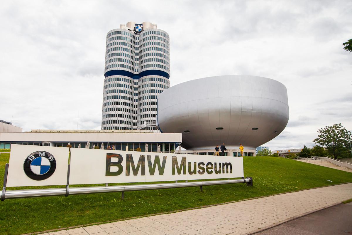 Посещение музея и мира БМВ(сопровождение)